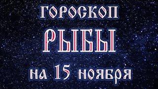 двухконтурный гороскоп на 16ноября 2017года козерогам данный момент отзывы