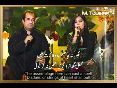 Tu Rah Naward-e Shauq Hei (kalam-e-iqbal)  Rahat Fateh  Ali  &  Sanam Marvi video