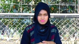 বেলাল খানের নতুন গান 2017