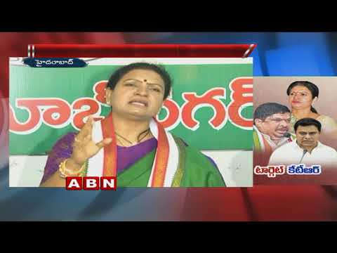 Congress Leaders Serious On Minister KTR Over Comments on Sonia Gandhi | ABN Telugu
