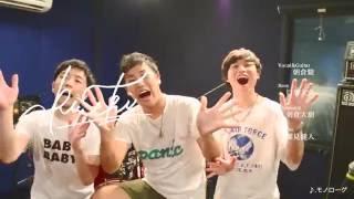 kiseki 1st EP Trailer【kisekiの軌跡】Film Movie