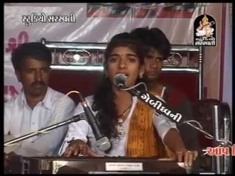 Saybo Re Goavdiyo - Kiran Gadhvi - Pashwari Live - Part - 2 video