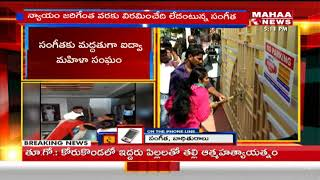 TRS Youth Leader Throws Wife Out Of Home After Marrying Another Girl