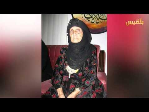 فيديو: مليشيا الحوثي تجبر أسرة يهودية على ترديد الصرخة أمام الكاميرا للموافقة على مقابلة والدهم الاسير