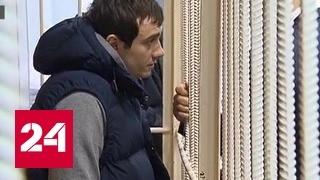 Устроившему смертельное ДТП стритрейсеру Саркисову изберут меру пресечения