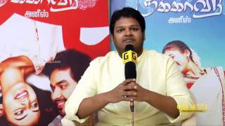 Ghibran On Thirumanam Enum Nikkah
