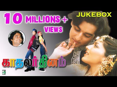 Kadhalar Dhinam Full Movie Audio Jukebox | Kunal | A.R.Rahman