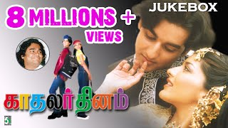 A R Rahman Hits Kadhalar Dhinam Audio Jukebox Full Songs VideoMp4Mp3.Com