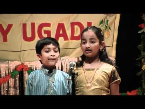 Amu Maa Telugu Talliki video