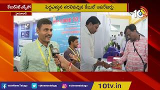 8th Cable Net Expo Vision 2019 at HITEX Exhibition Center Under MSO Committee | Day 2  News