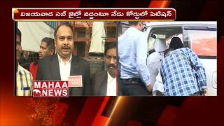 New Twist In YS Jagan Attack Case