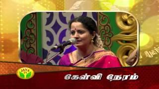 Margazhi Maha Utsavam Gayathri Venkataraghavan - Episode 08 On Wednesday, 25/12/13