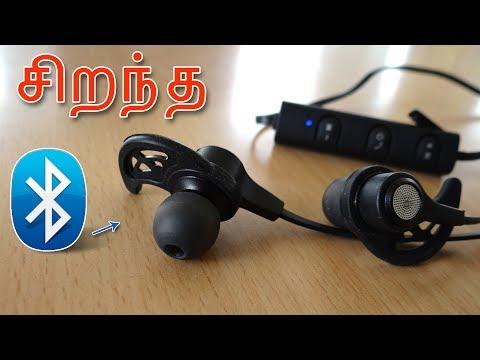 சிறந்த Bluetooth Earphone??? | RKS BT550 Wireless Bluetooth 4.2 Headphone Unboxing and Review