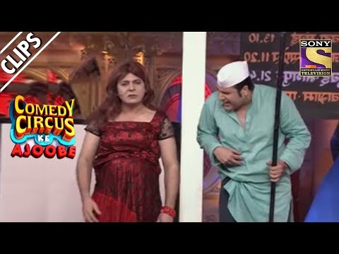 Krushna & Sudesh Are Having A Baby | Comedy Circus Ke Ajoobe