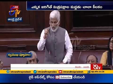 Rajya Sabha deputy chairman poll | TDP Focus