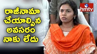 Minister Akhila Priya Clarifies On Resignation Rumor  | hmtv News