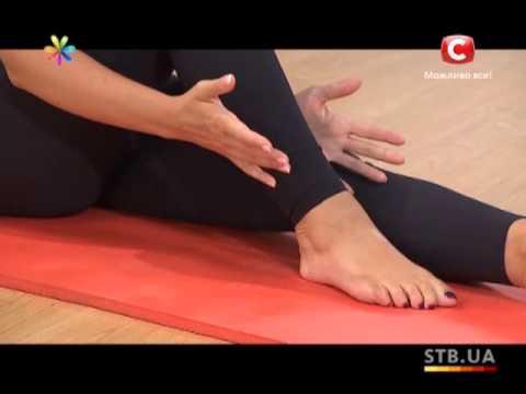 Видео как снять усталость с ног