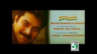 Nenjil Adi Nenjil Uyir Jai India Tamil Movie HD Video Song