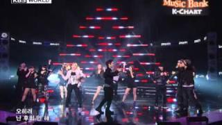[Music Bank K-Chart] 2NE1 - Go Away (2010/9/24)