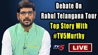 Top Story With TV5 Murthy Live | Debate On Rahul Gandhi Telangana Tour