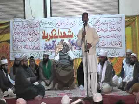 Molana Jafar Qureshi  Waqia Karbala  P1 video