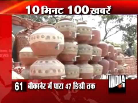 News 100 - 18th May 2013, 6.30 AM