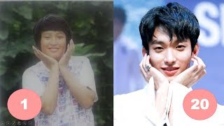 DK SEVENTEEN Childhood | From 1 To 20 Years Old