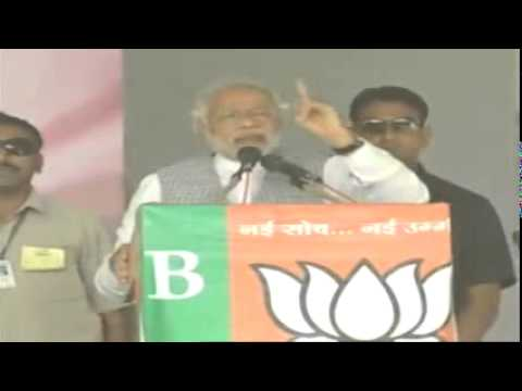 Shri Narendra Modi addressing a massive rally in Betul Madh