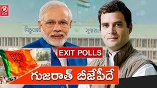 Gujarat Elections: Exit Polls Predicts Clear Majority For BJP | Special Report