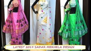 Latest 2019 cotton sadar mekhela design