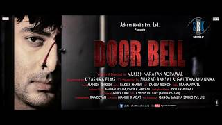 door bell Hindi movie trailer