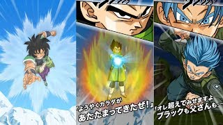ALL NEW BROLY MOVIE CARDS! BROLY! WINTER JACKET GOKU & VEGETA! FRIEZA! TRUNKS SUPER ATTACKS!