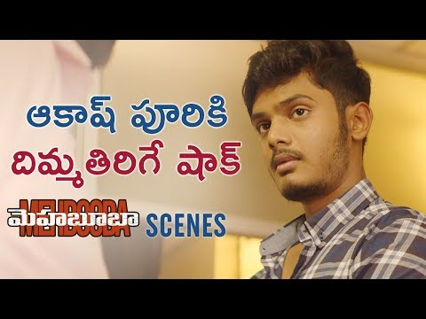 Puri Jagannadh Mehbooba Latest Telugu Movie   Akash Puri Shocked by His Principal   Charmme Kaur