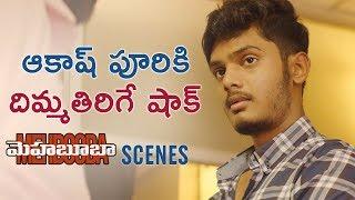 Mehabooba Latest Telugu Movie Scenes | Puri Jagannadh | Charmme Kaur | Akash Puri