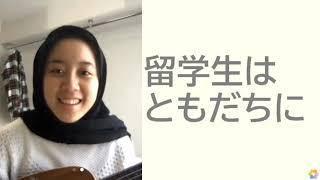 ONE BEPPU DREAM AWARD 2020 @別府市コミュニティセンター