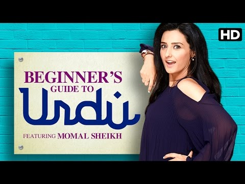 Beginner's Guide To Urdu With Momal Sheikh | Happy Bhag Jayegi