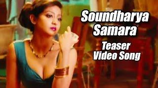 Kaddipudi - Amalu Gannu Video song In HD | Kaddipudi movie | ShivaRajKumar,RadhikaPandit,AindritaRay