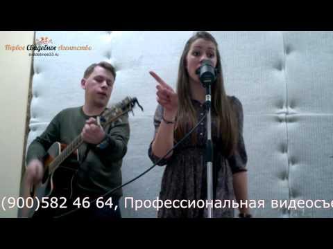Массква Лера - Мы с тобой (OST Универ)