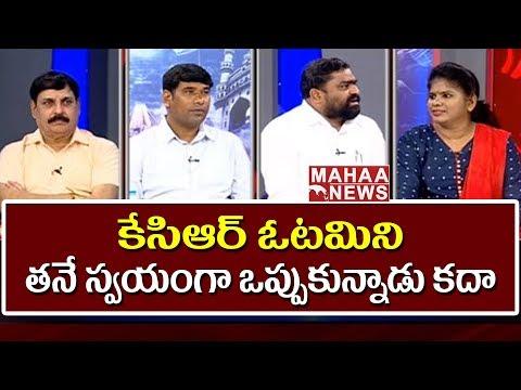 భయపడ్డ కెసిఆర్: KCR is Scared About His Defeat..! | Congress Manavatha Roy | #SunriseShow