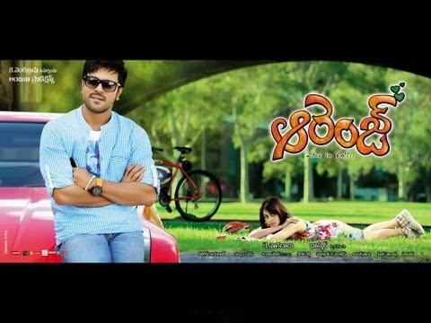 Orange Movie Song With Lyrics - Oola Olala (aditya Music) video