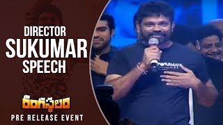 Director Sukumar Superb Speech @ Rangasthalam Pre Release Event