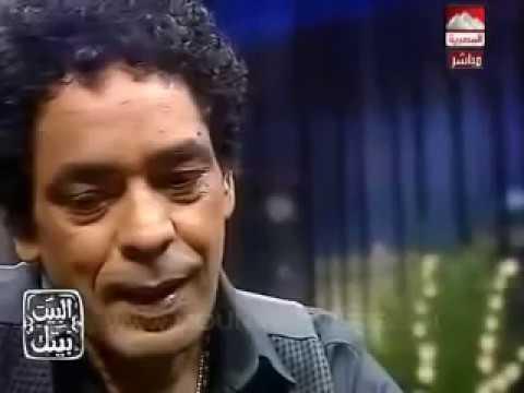 محمد منير .. البيت بيتك .. محمود سعد ( كامــــــل )