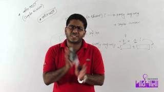 04. Complex Number   জটিল সংখ্যা   OnnoRokom Pathshala