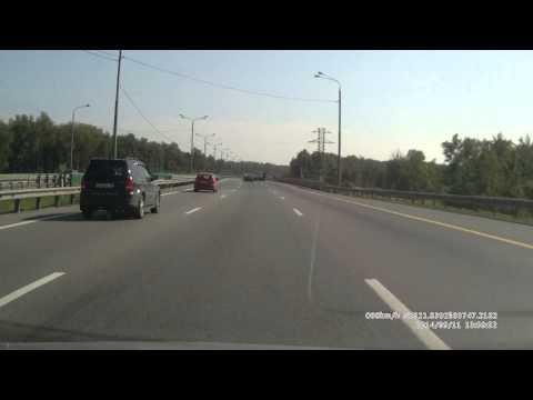 ДТП на М4 возле Домодедово (11.09.2014 г.)