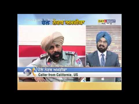 Hello North America - Fake encounters & SI Surjit Singh - 9 July 2013
