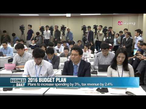 Business Daily Ep114 Korea's UNI-PASS bound for Cameroon