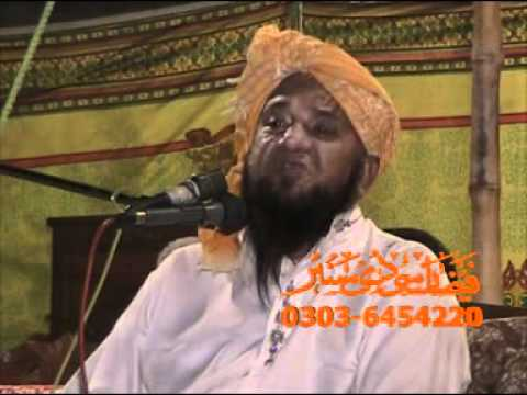 Qari Abdul Hafeez Faisalabadi { Quran Dukhon Ka Elaj } 01 Of 06 -wazirabad video