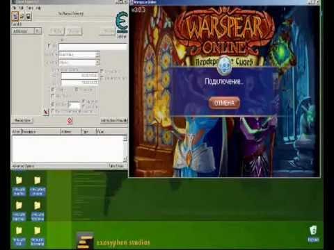 Смотреть Взлом Warspear Online 3.х.wmv варспир взлом на голд видео.