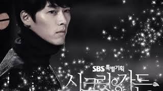 "??? ""??? ??"" OST ??? / Korean Drama ""Secret Garden"" Original Sound Track"