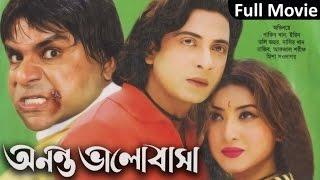 Download Shakib Khan, Irin Jaman - Ononto Valobasha 3Gp Mp4